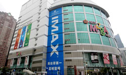 高雄大遠百威秀影城Vie Show Cinemas Kaohsiung FE21